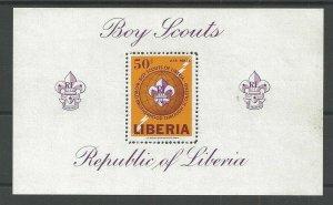1965 Liberia Boy Scouts SS badge