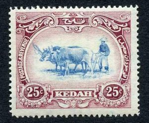 Kedah SG33a 25c Variety Feather in hat M/M cat 55 pounds