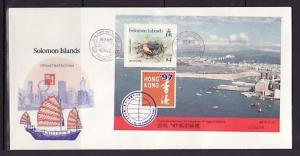 Solomon Is., Scott cat. 746a. Hong Kong Expo on Crab s/sheet. First Day Cover.