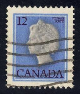 Canada #713 Queen Elizabeth II, used (0.25)