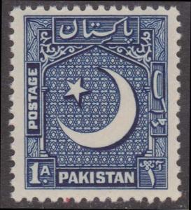 Pakistan - 1952 1 Anna Perf. 12 VF-NH Sc. #47a