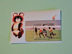 Cape Verde - 409, MNH S/S. Summer Olympics. SCV - $18.00