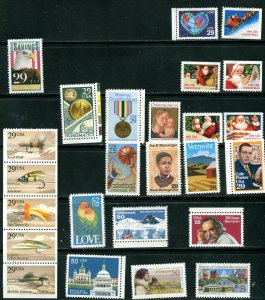US 1991 Commemorative Year Set 55 stamps  Mint NH, see scans