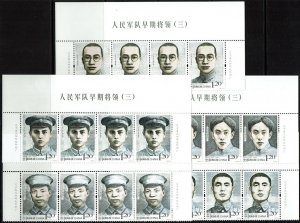 China (PRC) #4022-26  MNH - Early Army Generals (2012)