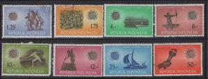 Republic of Indonesia 1963 GANEFO Set 8 Stamps Scott 609-15 Used & Unused F