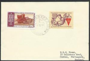 RUSSIA ANTARCTIC 1963 cover base camp cds..................................53547