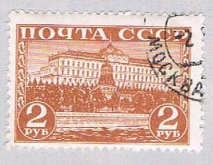 Russia 844 Used Moscow river 1941 (BP41416)