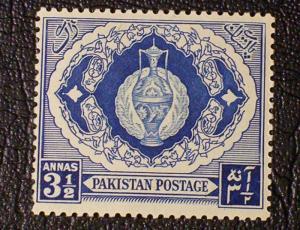 Pakistan Scott #57A unused