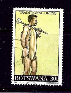 Botswana 478 Used 1990 issue