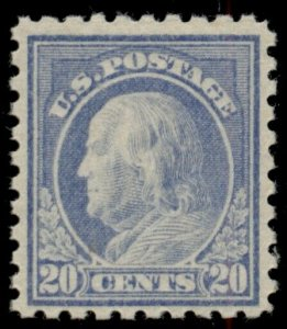 US #438, 20¢ ultramarine, og, NH, small natural inclusion noted on PF cert