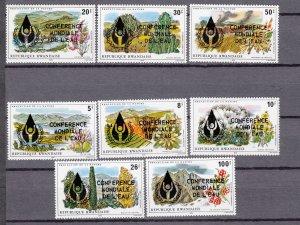 J27282 1975  rwanda set mnh #801-8 ovpt,s