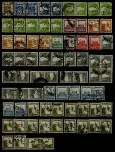 Palestine 75 used definitives