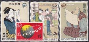 Japan #1012-5 MNH CV $2.75 (Z1553)
