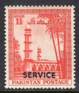 Pakistan O46 MNH VF