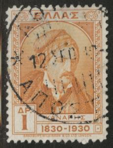 Greece Scott 356 used 1930
