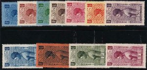 Gabon 1932 SC J23-J33 Mint Set