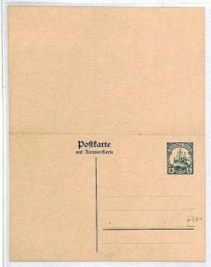 Marshall Islands Postal Stationery Postcard {samwells-covers}CU41