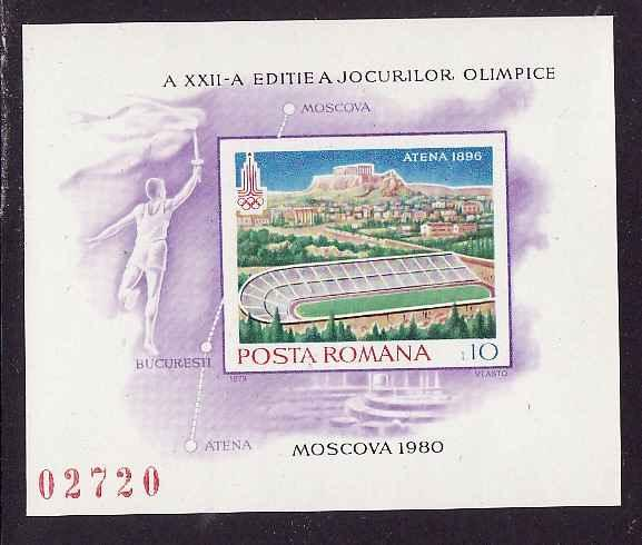 Romania-Sc#2868a-Unused NH imperforate sheet-10l -Sports-Mos
