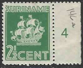 Suriname #146a Mint No Gum Perf 13 cv $9