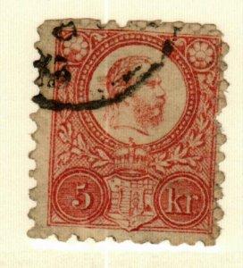Hungary #3 used CV$25.00
