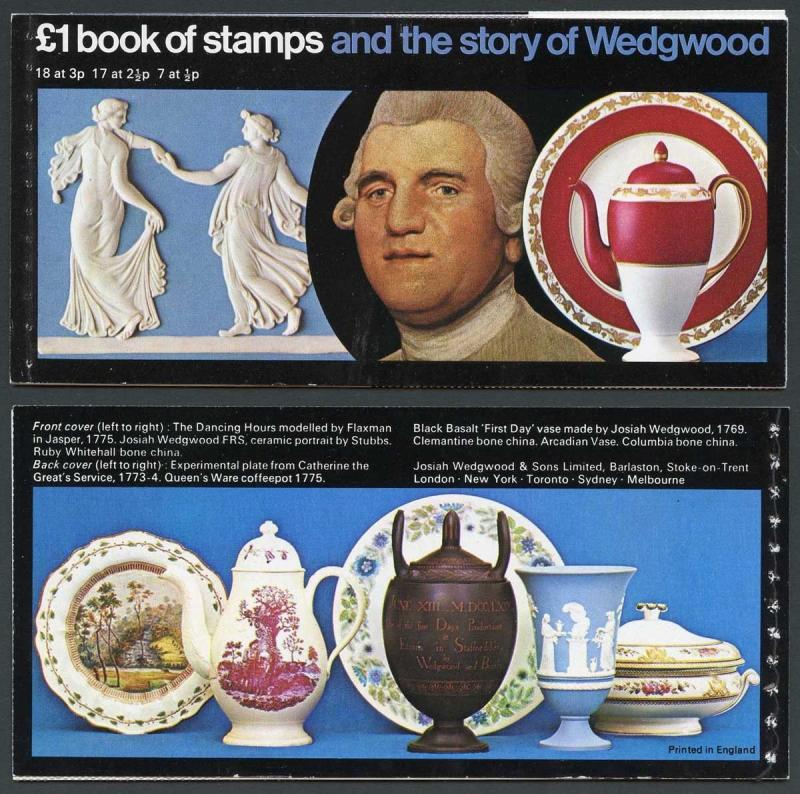 SGDX1 1972 One Pound The Story if Wedgwood Prestige Booklet (1/2p Great perfs)