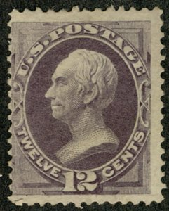 #151  Scott CV $2850  #151 Fine+ OG Hr's, large part gummed, super rare mint ...