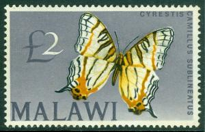 EDW1949SELL : MALAWI 1966-67 Scott #51 Butterfly. VF, Mint Never Hinged. Cat $32