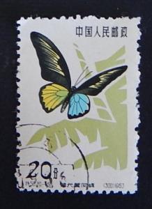 China, 1963, ((6)11-5(IR))