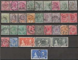COLLECTION LOT OF #1769 STRAIT SETTLEMENTS 33 STAMPS 1882+ CLEARANCE