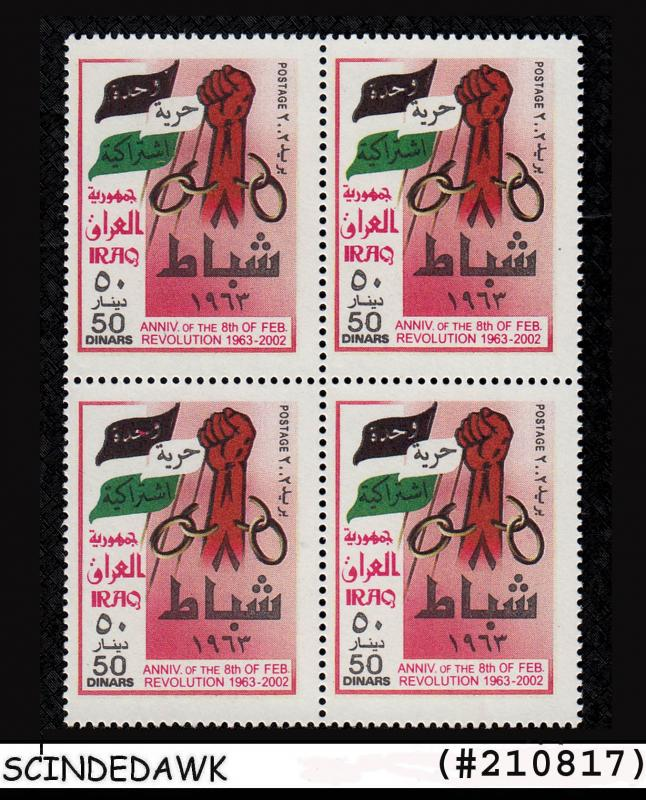 IRAQ - 2002 39th Anniv of February 8th Revolution SC#1647A - Blk of 4  MNH