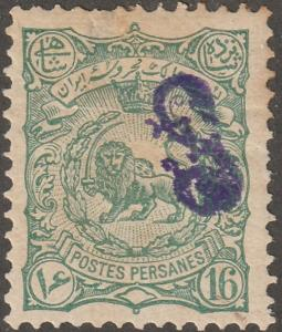 Persia, stamp, Scott# 128, mint hinged, purple color, HR, full gum, #APS-128