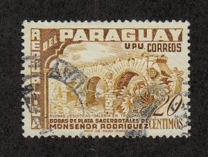 Paraguay Scott #492 Used