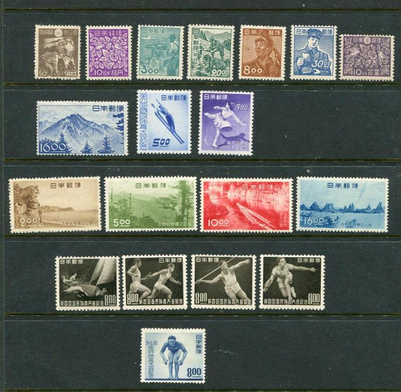 Japan Lot of Mint stamps  HICV  VF