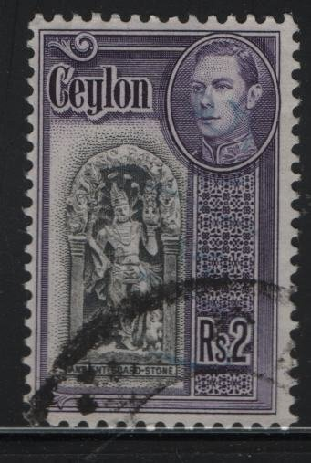 CEYLON, 295, USED, 1938-52, Ancient guard stone