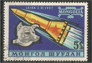 MONGOLIA, 1963, CTO 5m, Rocket Scott 318