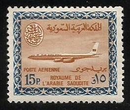 Saudi Arabia #C47   mint faulty gum