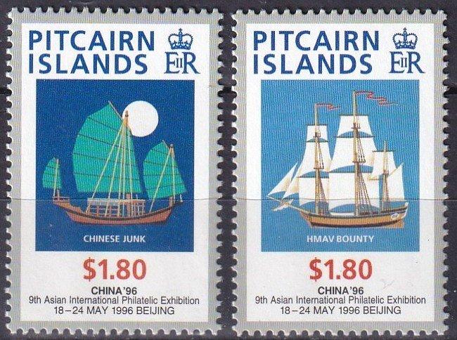 Pitcairn Islands  #450-51  MNH CV $5.50 (Z6163)