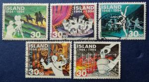 Iceland Icelandic Arts & Culture Stamp Set Scott # 782-6 Used (I729)
