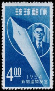 Ryukyu Islands Scott 30 (1954) Mint NH VF, CV $10.00 C