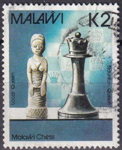 Malawi #513  F-VF Used CV $9.25  (A19884)