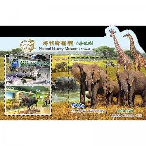 Korea 2017 Natural History Museum  (MNH)  - Fauna, Crocodiles, Elephants, Giraff