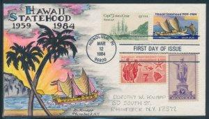 HAWAII COMBO FDC CACHET COVER 3/12/1984 HANDPAINTED BY DOROTHY KNAPP BV1926