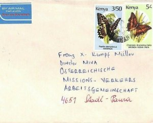 KENYA Air Mail Cover MIVA MISSIONARY Austria *Deficient Address* 1981 CA156