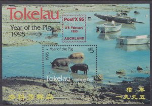 Tokelau #  203a, New Year - Year of the Boar, Post'X 95 Overprint, NH, 1/2 Cat.