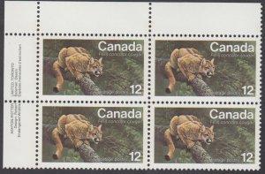 Canada - #732 Endangered Wildlife - Eastern Cougar Plate Block - MNH