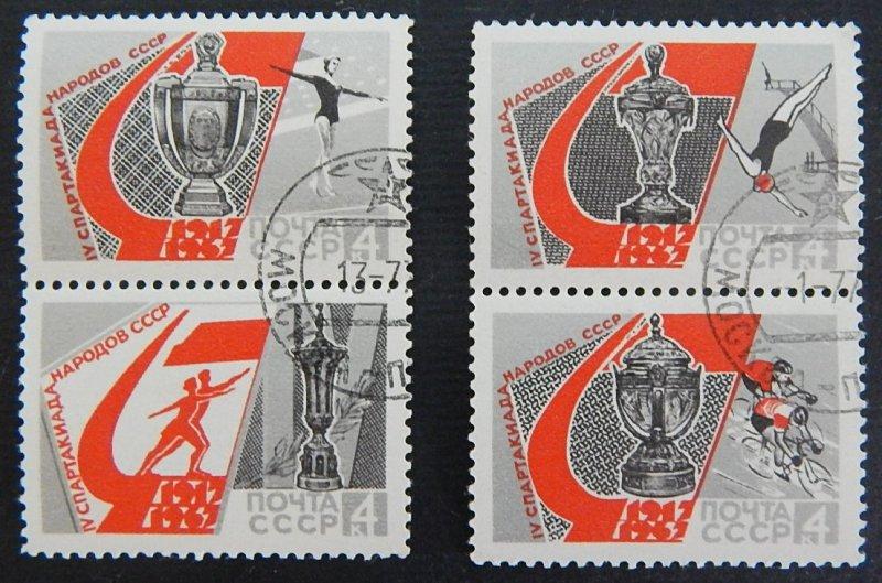 Sport, USSR, Rare, 2 - Blocks, (2372-T)