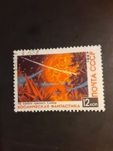 *Russia #3385                     Used