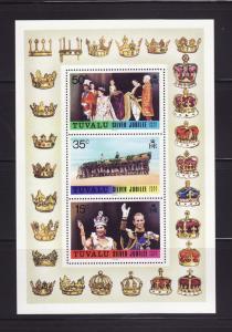 Tuvalu 45a Set MNH Queen Elizabeth II Silver Jubilee (D)