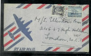 KUWAIT COVER (P0306B) 1959 20F+40F BOAT A/M COVER AHMADI TO ENGLAND