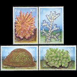 FIJI 1989 - Scott# 607-10 Marine Life Set of 4 NH